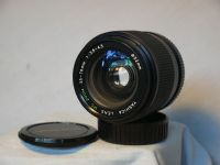 '                 35-70mm  -MINT- ' Yashica 35-70MM Zoom Macro Lens -MINT- £19.99